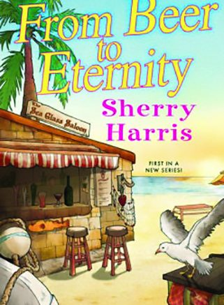 review from beer to enternity sherry harris